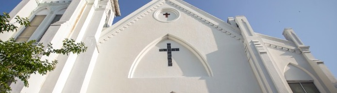 Why We, as Atheists, Started a Fundraiser for Christians at Charleston